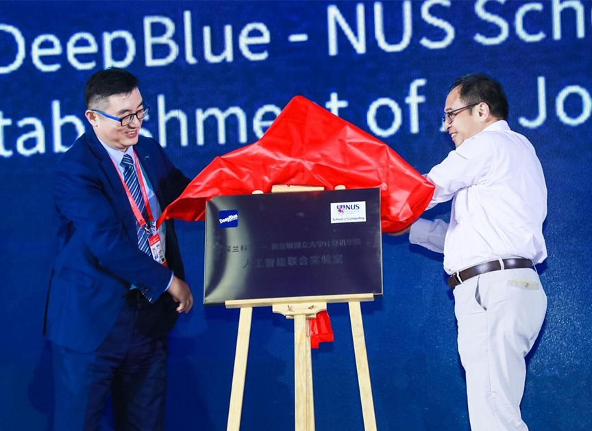 DeepBlue Technology and NUS School of Computing collaborate